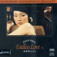 Musik Audiophile Flac - Yao si ting eternal endless love
