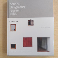 Neri Hu Design and Research Office- Works and Projects
