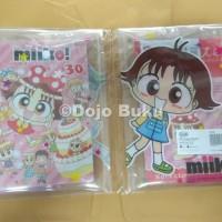 Buku Remaja Komik : Hai, Miiko! 30 - reguler bonus clear file by Ono