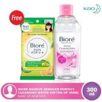 Biore Makeup Remover Perfect Cleansing Water Soften Up 300mL FREE