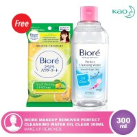 Biore Makeup Remover Perfect Cleansing Water Oil Clear 300 mL FREE