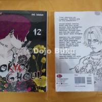 KOMIK Komik Seri : Tokyo Ghoul ( Sui Ishida )