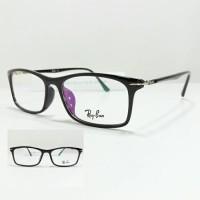 Harga murah paket kacamata baca plus kacamata rb trqe6b hitam | Pembandingharga.com