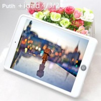 Silicon Case Home Button IPad Mini 1 2 3 SoftCase Premium Slim & Fit