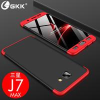 Samsung Galaxy J7 Max Case 360 GKK Original Hardcase Back Matte