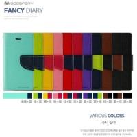 Case hp Mercury Goospery Fancy Diary Asus Zenfone 2 ZE551ML