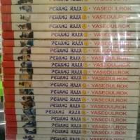 Komik Pedang Raja 1-21 Tamat Full Set By Yaseoulrok
