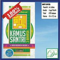 Buku Bahasa Kamus Santri 3 Bahasa Arab - Indonesia - Inggris