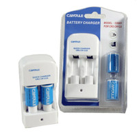 CHARGER BATTERY CAIUL CR2