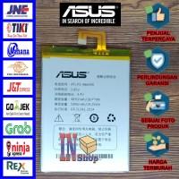 Harga baterai asus pegasus 5000 atl ps 486490 x005 original 100 | Hargalu.com