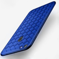 Softcase TPU Leather Ultra Skin Cover Case Casing HP Oppo F7 Pro Plus