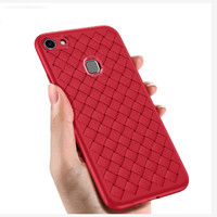 Softcase TPU Leather Woven Back Cover Case Casing Vivo V7 - V7 Plus