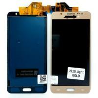 LCD SAMSUNG J5 / J 5 / J 510/ J5 2016 CONTRAS + TOUCHSCREEN