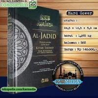 Al Jadid Penjelasan Lengkap Kitab Tauhid Pustaka Imam Bonjol Karmedia