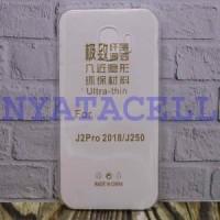 GARANSI Case Ultrathin Samsung Galaxy J2 Pro J250 - Softcase Silikon J