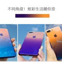 Iphone 7/7s AURORA GRADIENT TRANSPARAN CASE - case iphone 7 / 7s