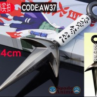 Harga kunai yondaime minato senjata anime naruto spade shop | Pembandingharga.com