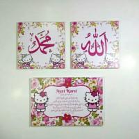 Hiasan dinding 3 in 1 (Allah, Muhammad dan Ayat kursi) motif HK AM1