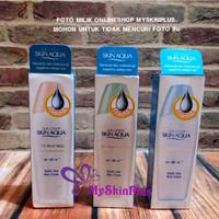 Skin Aqua UV SPF 20 - SPF 25 - SPF 30 - SPF 50