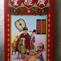 Buku ramalan 2019 tahun shio babi thung shu tong shu thongsu