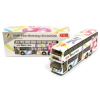 Tiny Diecast 85 KMB 85th Birthday Enviro500