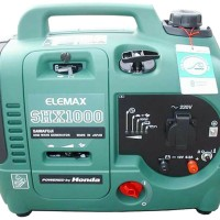 Genset Elemax SHX 1000 Portable Generator SHX1000 ELEMAX by HONDA