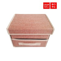 Usupso Concise Linen Storage Box With Drawer / Kotak Penyimpanan
