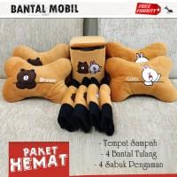 PAKET HEMAT BANTAL MOBIL BROWN CONY LINE / AKSESORIS LINE - PAKET A