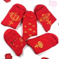 Kaos Kaki Wanita Motif Warna Merah Tulisan Cina