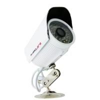 Jual CCTV Outdoor IR