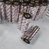 Ribbon Printer Barcode Full Resin - RICOH 110 X 74 Meter   110 x 74M