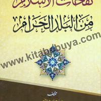 Kitab Nafahatul Islam min Baladil Harom