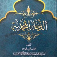 Kitab Adz Dzzakhoir Muhammadiyyah