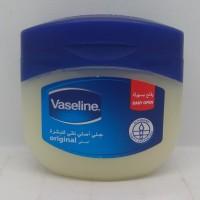 Vaseline Pure Petroleum Jelly 100 ml Vaselin 120 100% Asli Arab Saudi