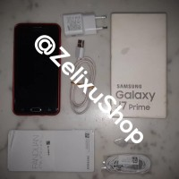 Samsung Galaxy J7 Prime seken