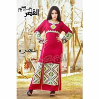 Harga Abaya Turki Hargano.com
