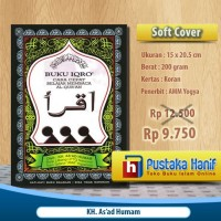 Buku Iqro Besar KH Asad Humam AMM Yogyakarta - Kertas Koran