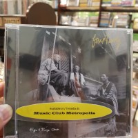 CD FOURTWNTY - EGO DAN FUNGSI OTAK 2018