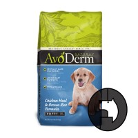 avoderm 2 kg puppy chicken meal and brown rice formula