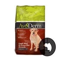 avoderm 2 kg dog lamb meal and brown rice formula