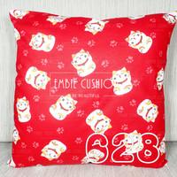 Sarung Bantal Kursi Sofa Motif Merah Kucing Paris