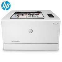 Printer Laser HP M154a Color LaserJet Pro Color Laser Printer RESMI