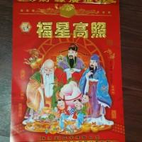 Kalender imlek china cina mandarin 2019 shio babi ukuran besar