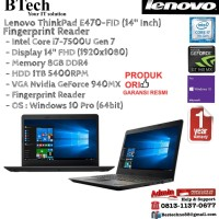 LENOVO ThinkPad E470-FID Intel Core i7-7500U/VGA/8GB/1TB/Win10Pro