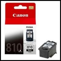 Harga Tinta Canon 810 Travelbon.com