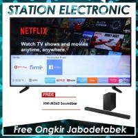 Samsung 50NU7090 Free HW-M360 4K UHD TV 50 Inch