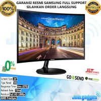 Samsung Curved LED Monitor 24 inch C24F390 - 75Hz - 4ms - AMDFreesync