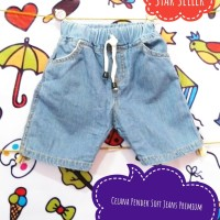 Celana Pendek Anak Soft Jeans Tali Premium