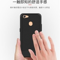 Softcase Carbon Fiber Ultra Thin Slim Cover Case Casing HP Oppo F3