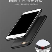 Softcase TPU Matte Slim Gloosy Slim Case Cover Casing HP Oppo A57 A39